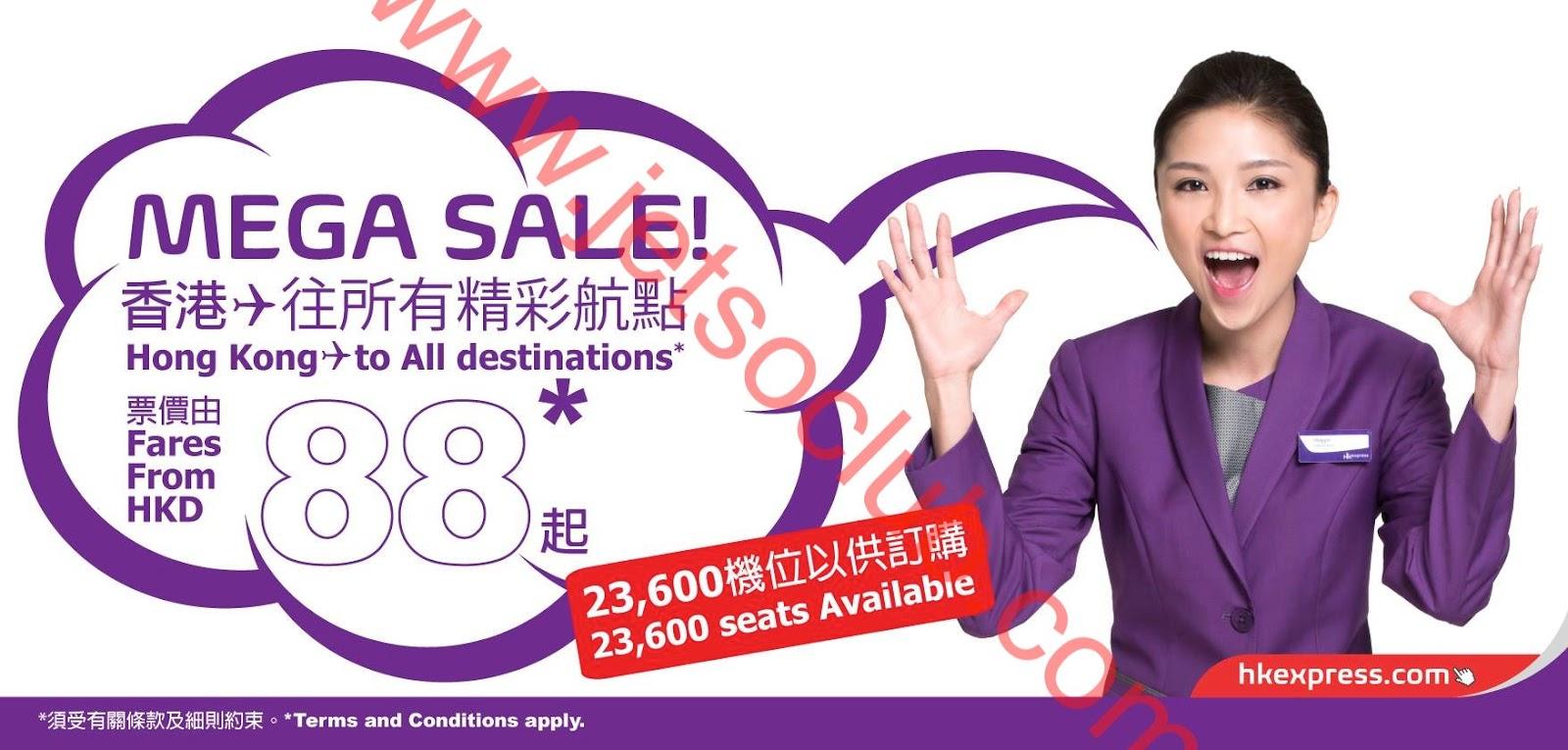 HK Express:Mega Sale 所有航點 單程機票 $88起(預訂:24-26/11) ( Jetso Club 著數俱樂部 )