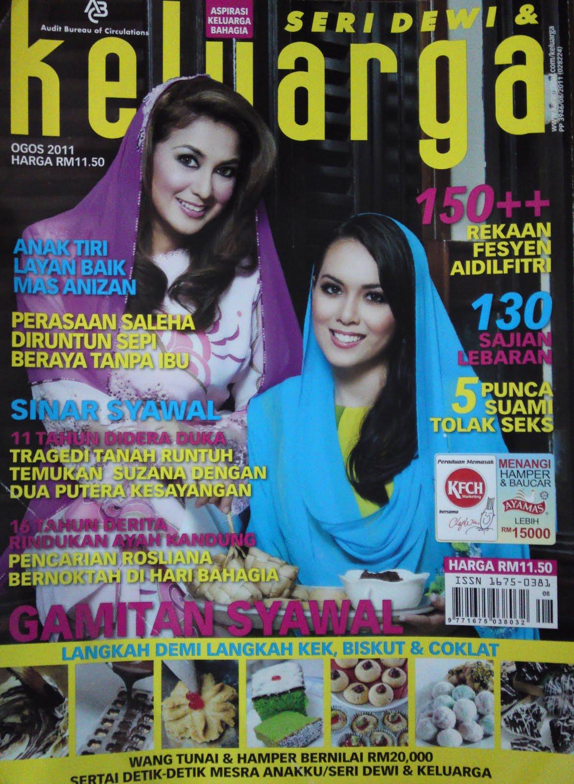 Majalah Seri Dewi  Keluarga  MAGAZINES SITES