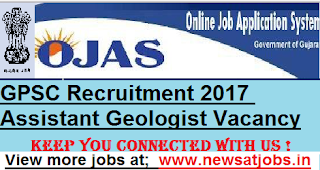 GPSC-Recruitment-2017-geologist
