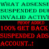 how to get back disabled google adsense account in Hindi 2018