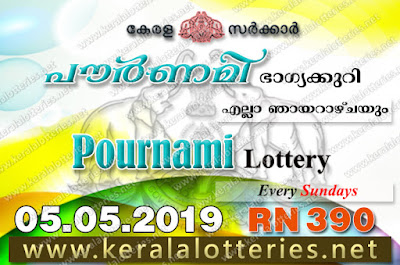 "Keralalotteries.net, ""kerala lottery result 05 05 2019 pournami RN 390"" 5th May 2019 Result, kerala lottery, kl result, yesterday lottery results, lotteries results, keralalotteries, kerala lottery, keralalotteryresult, kerala lottery result, kerala lottery result live, kerala lottery today, kerala lottery result today, kerala lottery results today, today kerala lottery result,5 5 2019, 5.5.2019, kerala lottery result 5-5-2019, pournami lottery results, kerala lottery result today pournami, pournami lottery result, kerala lottery result pournami today, kerala lottery pournami today result, pournami kerala lottery result, pournami lottery RN 390 results 5-5-2019, pournami lottery RN 390, live pournami lottery RN-390, pournami lottery, 05/05/2019 kerala lottery today result pournami, pournami lottery RN-390 5/5/2019, today pournami lottery result, pournami lottery today result, pournami lottery results today, today kerala lottery result pournami, kerala lottery results today pournami, pournami lottery today, today lottery result pournami, pournami lottery result today, kerala lottery result live, kerala lottery bumper result, kerala lottery result yesterday, kerala lottery result today, kerala online lottery results, kerala lottery draw, kerala lottery results, kerala state lottery today, kerala lottare, kerala lottery result, lottery today, kerala lottery today draw result"