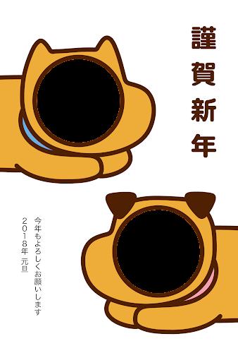 寝そべる犬のイラスト年賀状(戌年・写真フレーム)
