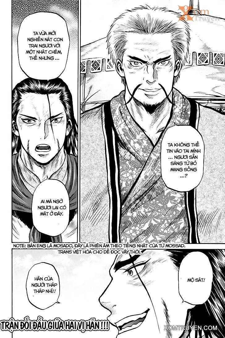 Horizon (okada takuya) chap 31 trang 10