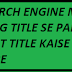 Search Engine Me Blog Title Se Pahle Post Title Kaise Kare
