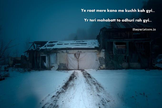 Whatsapp status hindi | Sad whatsapp status