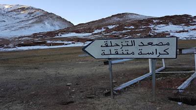 Sciare sulla neve in Marocco (Oukaimeden)