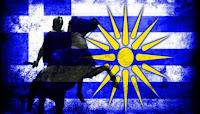 ΙΣΤΟΡΙΚΟ ΝΤΟΚΟΥΜΕΝΤΟ για την Μακεδονία! Πρέπει να το ΔΙΑΒΑΣΕΤΕ ΟΛΟΙ...