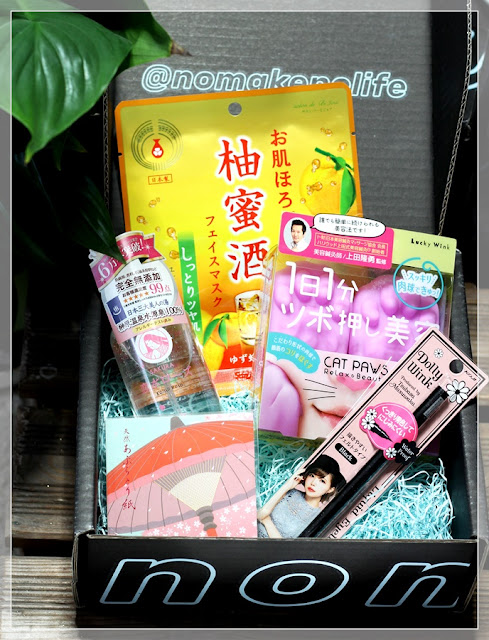 Japońska zguba odnaleziona!! - grudniowy box #no_make_no_life