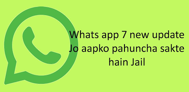 Whats app 7 new update may need to go to Jail