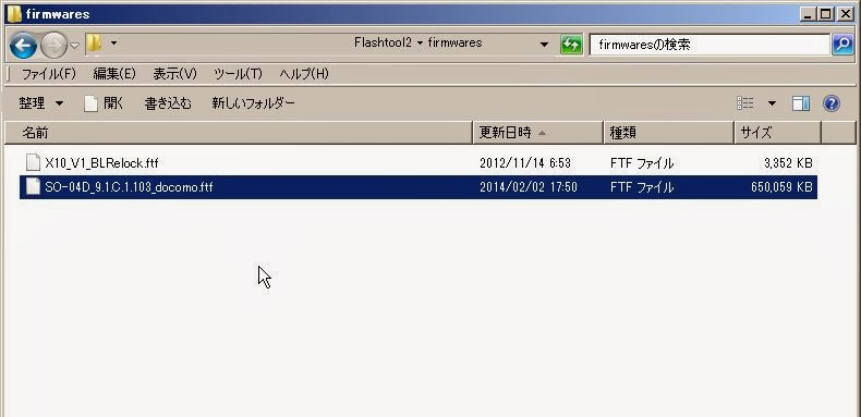 Softbank Ftf