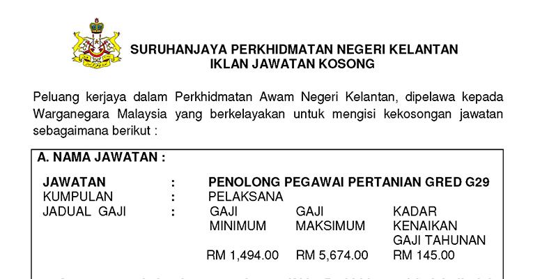 Jawatan Kosong di Suruhanjaya Perkhidmatan Negeri Kelantan 2019