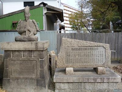 八劔神社隠退記念郷土宮角力米川部屋頭取碑