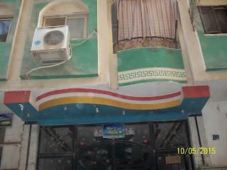 شقق للبيع بمدينة نصر الحي السابع  Apartments for sale in Nasr City district VII,