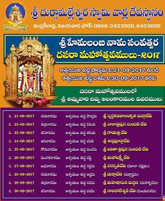Sri Durga Malleswara Swamy varla Devasthanam Dasara festival 2017 Details