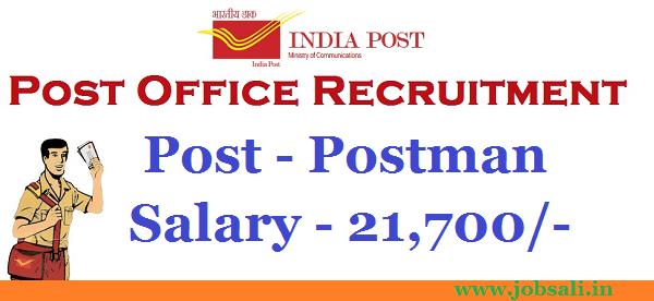 Chhattisgarh Postal Circle Recruitment, India Post Recruitment, Postman Jobs