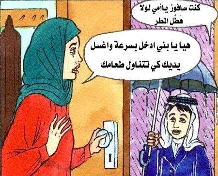 قصة المطر مع الشجرة - قصة للاطفال