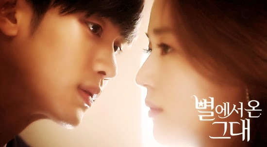 Korean Drama Series, My Love From The Star, korean drama, korean entertainment, Kim Soo Hyun, Cheon Song Yi, Jun Ji Hyun