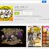 Android apk 下載日本限定遊戲最簡單教學: APK Downloader