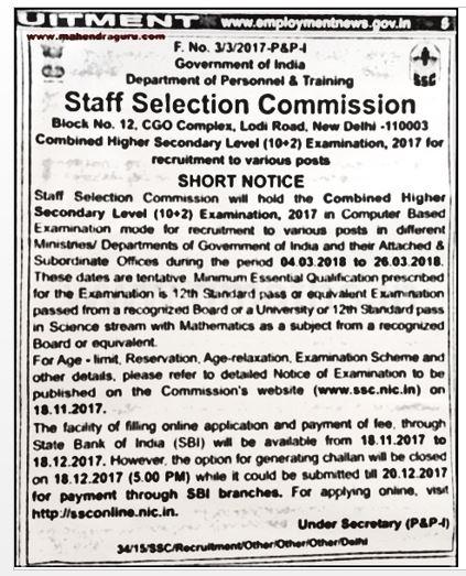 SSC CHSL 2017 Recruitment Short Notice Released