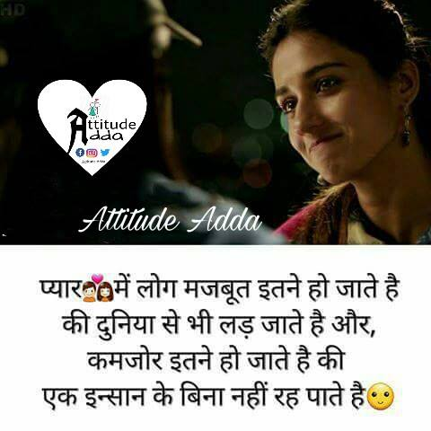 Attitude Status In Hindi Adda