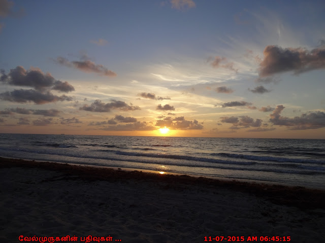 Hollywood Beach Florida Sunrise Pictures