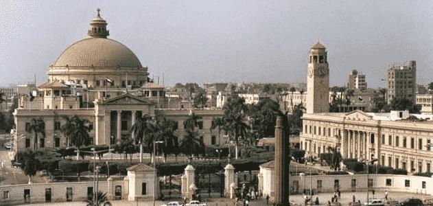 تعرف علي مصروفات العام الجديد بـ جامعة القاهرة كلية تجارة الفرقة  { الأولي -  الثانية - الثالثة - الرابعة }