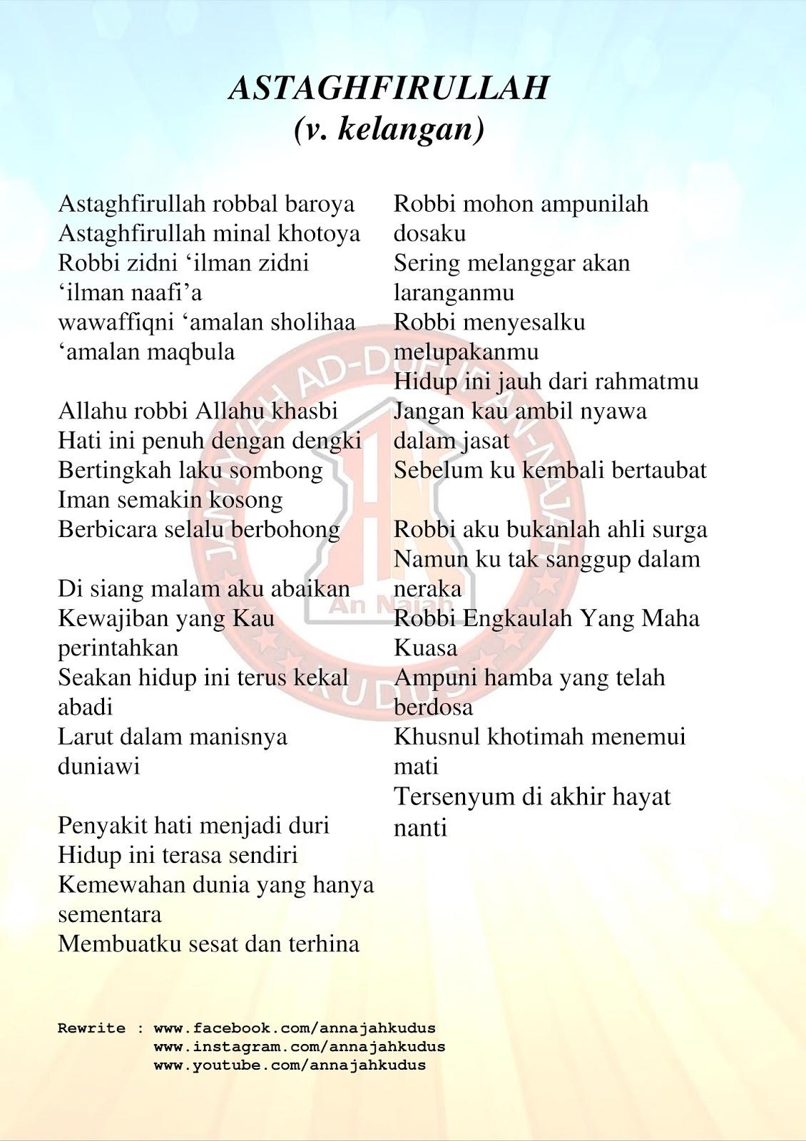 Lirik Sholawat Astagfirullah : lirik, sholawat, astagfirullah, ASTAGHFIRULLAH, Kelangan), NAJAH, KUDUS