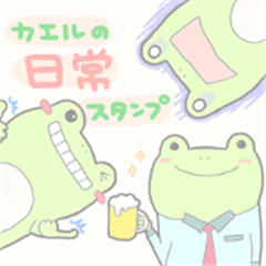 Daily sticker of frog