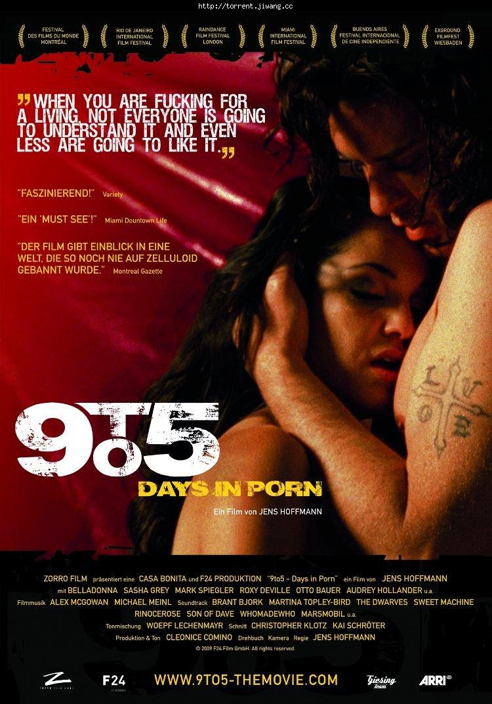 Z Movie Porn 121