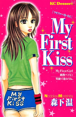 My First Kiss raw zip dl
