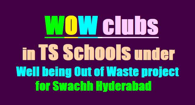 WOW clubs,TS Schools,Well being Out of Waste project,Swachh Hyderabad