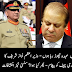 PM Nawaz Sharif's Message To Army Chief Qamar Bajwa, Breaking News