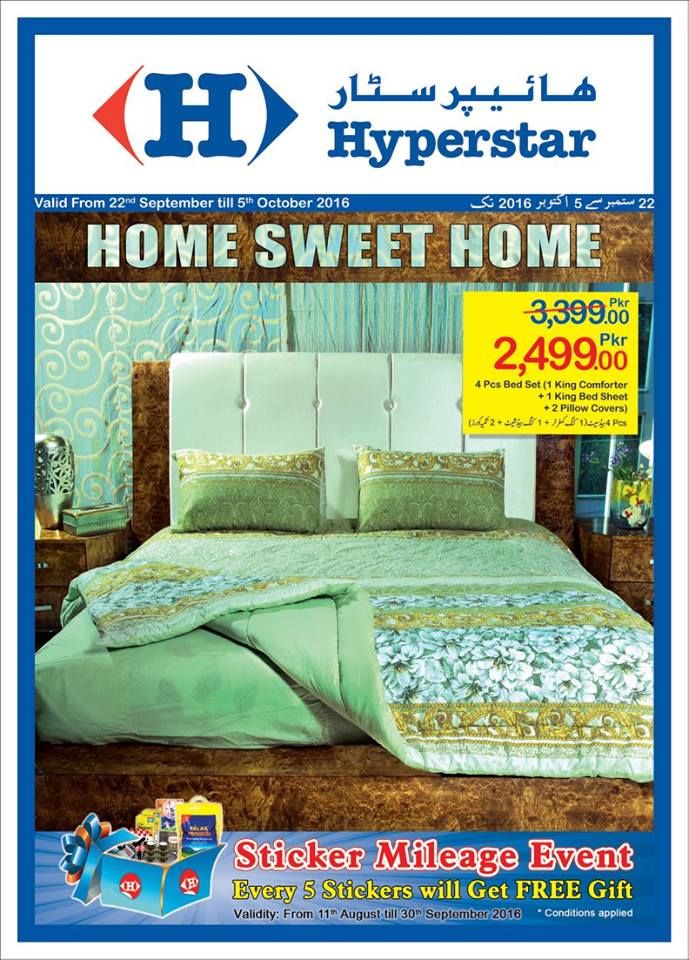 Hyperstar Promotion (22 Sep - 5th Oct, 2016)