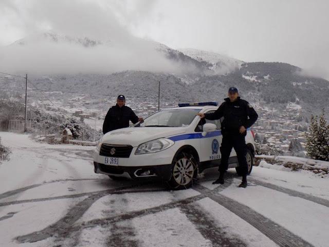 Γενική Περιφερειακή Αστυνομική Διεύθυνση Στερεάς Ελλάδας