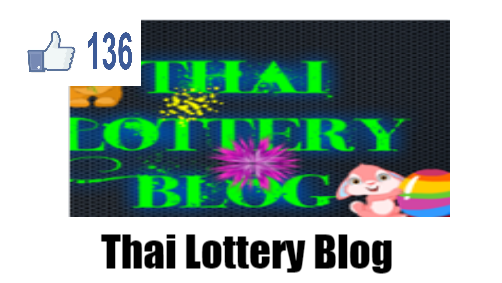 Thai Lottery Facebook