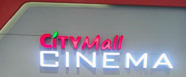 CityMall Boracay Cinema