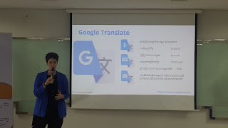 Ms. Amy presenting about Google Translate