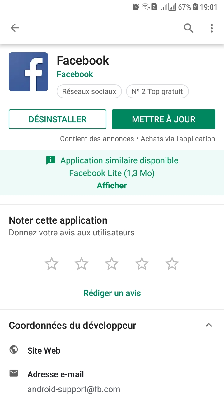 تعرف على طريقة عمل تحديثات للتطبيقات المحملة خارج متجر غوغل بلاي