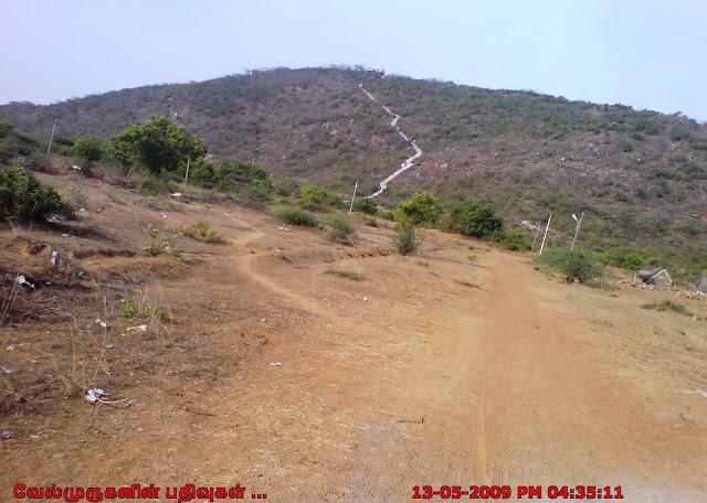 Appoor Perumal Temple