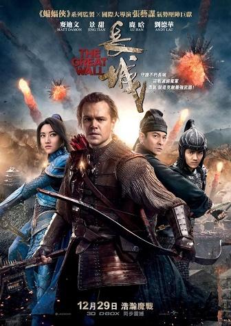 Tử Chiến Trường Thành - The Great Wall 2017