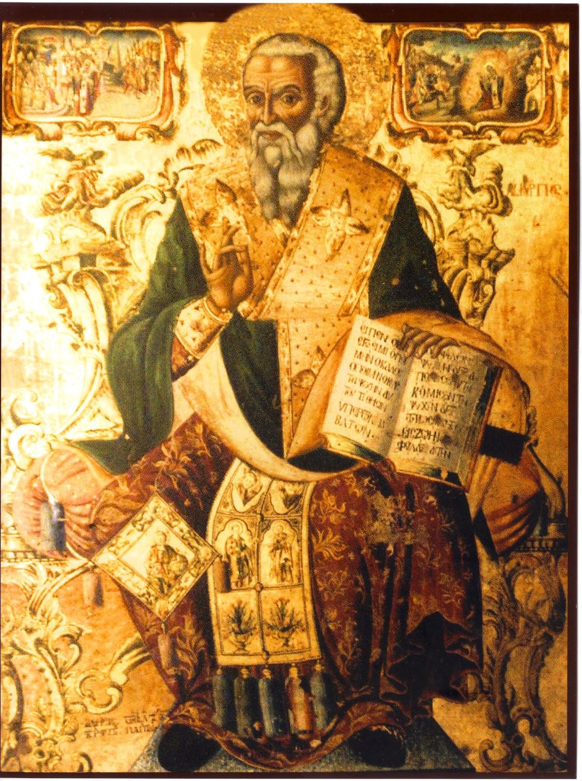 Αποτέλεσμα εικόνας για άγιος πολύκαρπος επίσκοπος σμύρνης