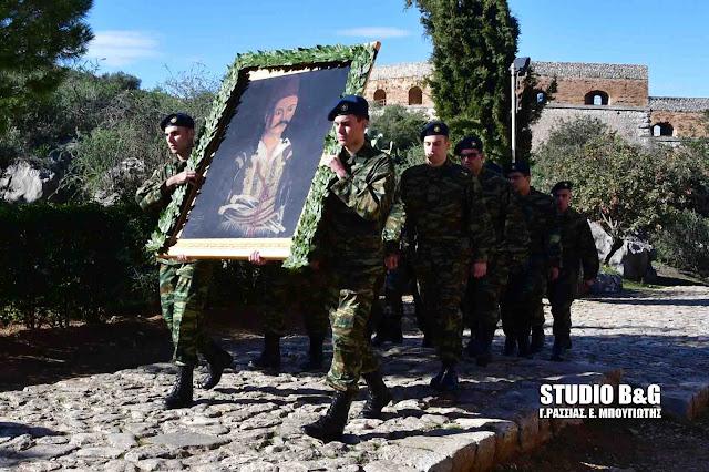 Το Ναύπλιο γιόρτασε την 195η επέτειο της  απελευθέρωσής του από τον Τούρκικο ζυγό (βίντεο)