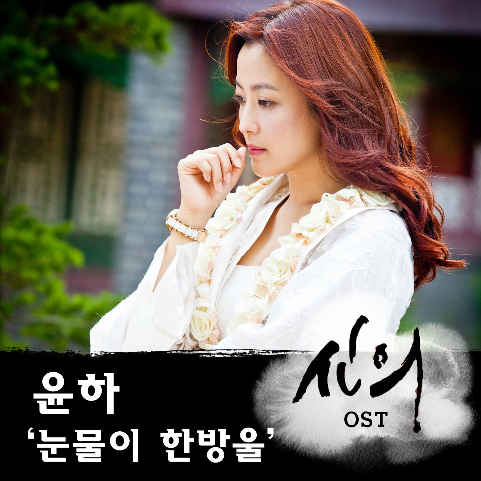 Ost Asian 33