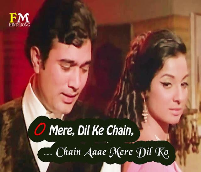 O-Mere-Dil-Ke-Chain-Chain-Aaae-Mere-Dil-Ko-Duaa-Kijiye