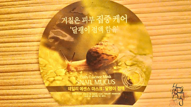 Daily Essence Mask : Snail Mucus