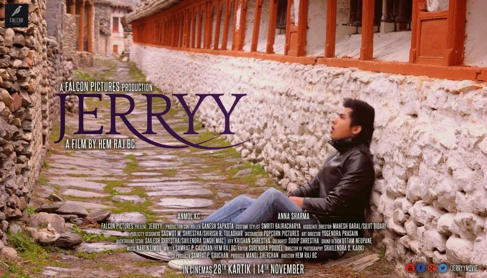 jerry-nepali-movie