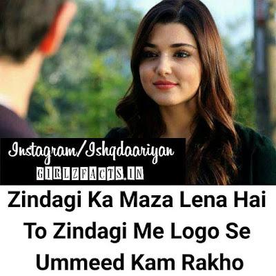 Zindagi Ka MazaLena Hai To Zindagi Me Logo Se  Ummead Kam Rakho