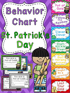 St. Patrick's Day behavior chart - these are so much fun! Click to see them all!
