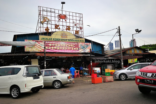 Sri-Tebrau-Hawker-Centre-JB