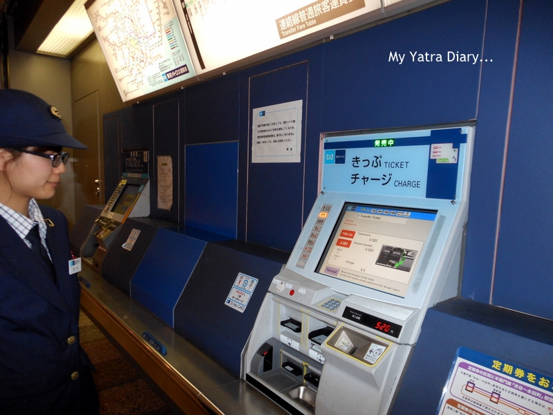 Ticket vanding machine of Tokyo Subway network, Japan